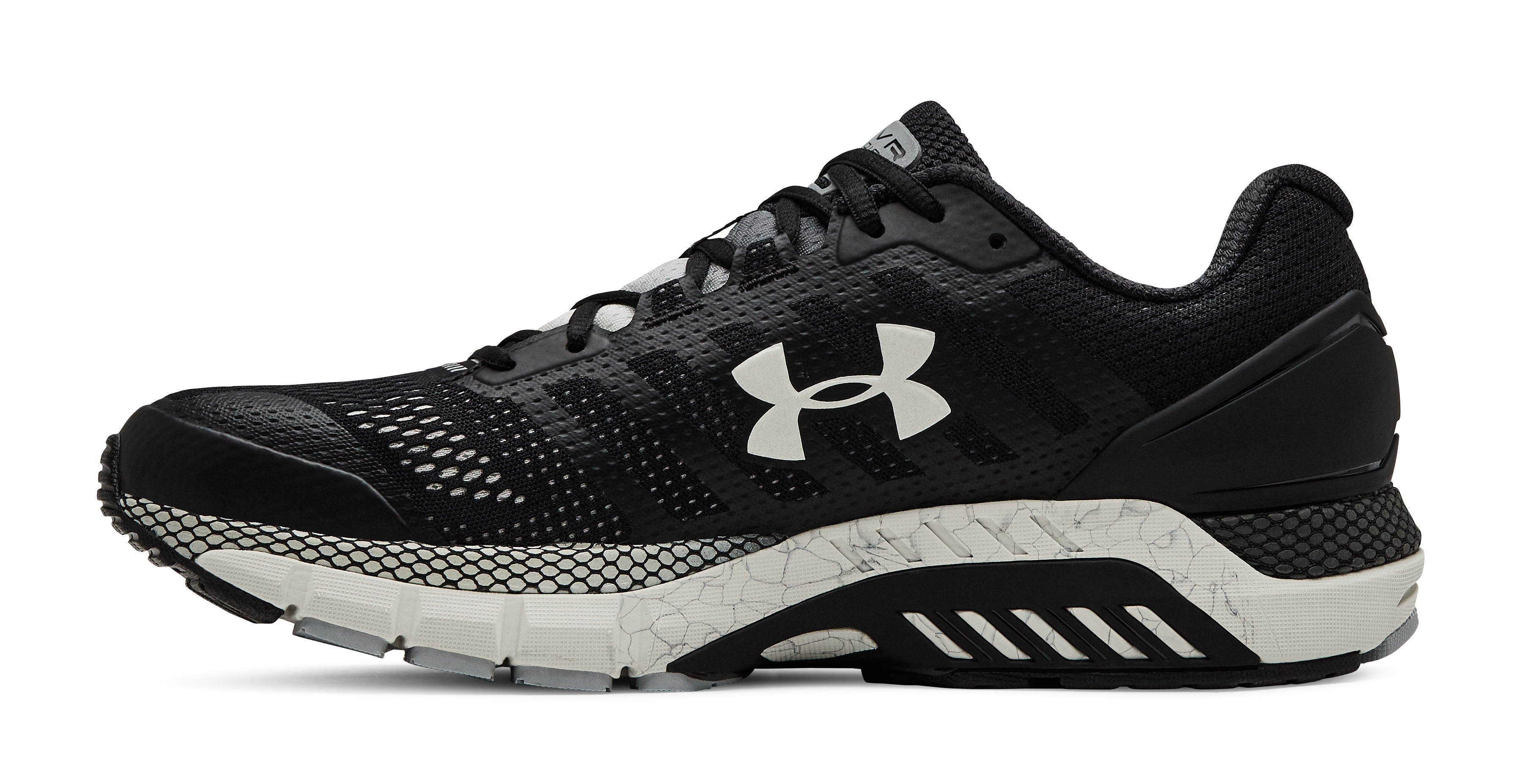Im Test: Under Armour HOVR Guardian maximal stabil